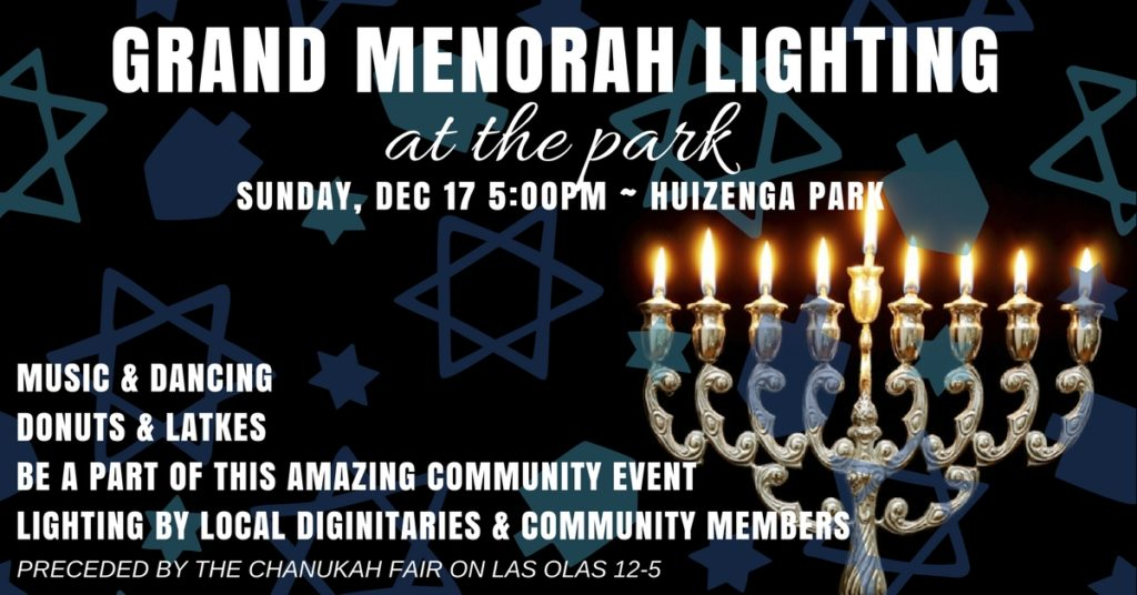 Sunday, December 17, 12 noon - 5pm Huizemga Park (2)