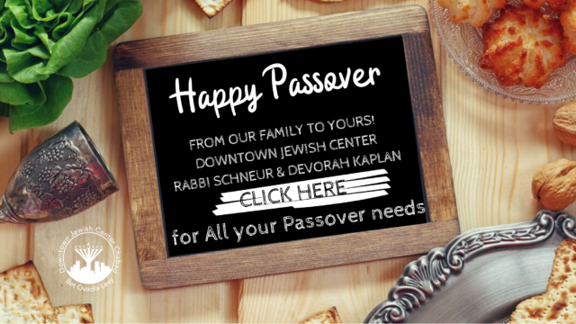 Click Here for All your Passover needs